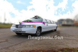 Лимузины в Гомеле